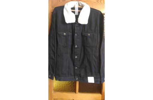 Продам новую джинсовые куртку черного цвета., фото — «Реклама Севастополя»