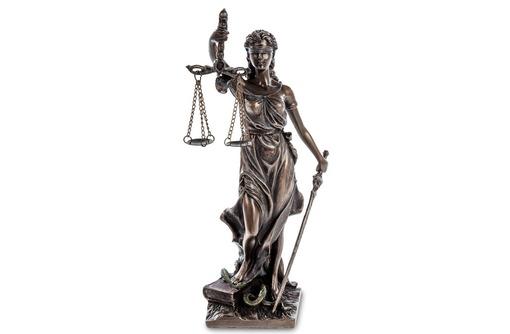 Предоставляю юридические услуги, фото — «Реклама Ялты»