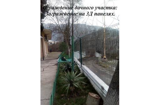 Заграждение-защита для дачных участков., фото — «Реклама Севастополя»