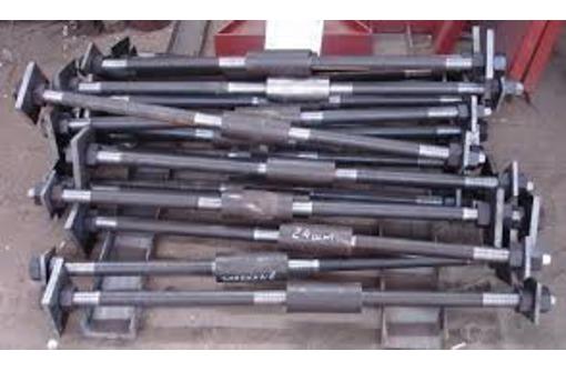 фундаментные болты Болты фундаментные еще называют в профессиональной среде анкерными болтами., фото — «Реклама Керчи»