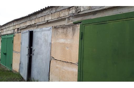 Продается каменный гараж  с документами в с. Почтовое  Бахчисарайского района, фото — «Реклама Бахчисарая»