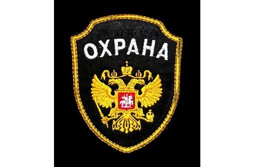 Требуется женщина охранник, фото — «Реклама Севастополя»