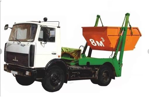 Демонтаж, вывоз строительного мусора, грунта..., фото — «Реклама Гурзуфа»