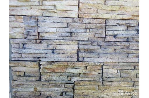 облицовочная плитка , искуственный камень, фото — «Реклама Севастополя»