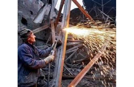 Газорезка металла, металлоконструкций по Севастополю и Крыму, фото — «Реклама Севастополя»