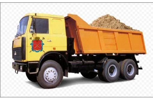 Вывоз строительного мусора, фото — «Реклама Партенита»
