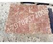 Азовский еврозабор и тротуарная плитка, фото — «Реклама Джанкоя»