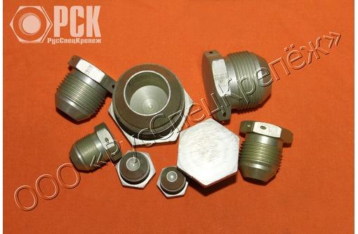 Пробка ГОСТ 13973-74 для соединений, фото — «Реклама Севастополя»