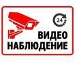 Видеонаблюдение,Электромонтаж., фото — «Реклама Феодосии»