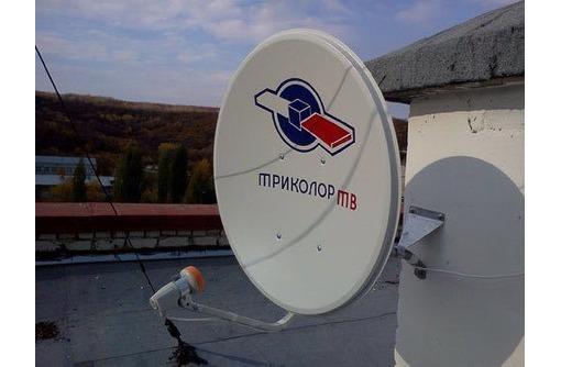 Установка спутниковых антенн, фото — «Реклама Симферополя»