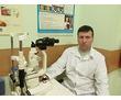 Лечение близорукости, дальнозоркости и астигматизма, фото — «Реклама Симферополя»