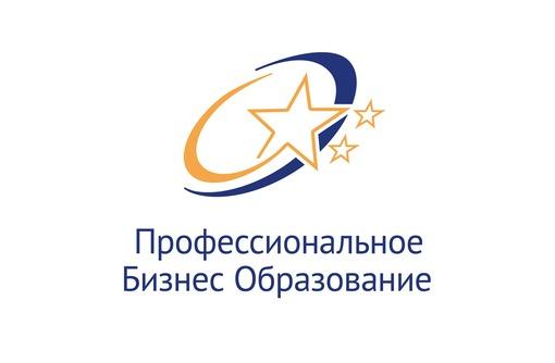 Кадровое делопроизводство., фото — «Реклама Севастополя»