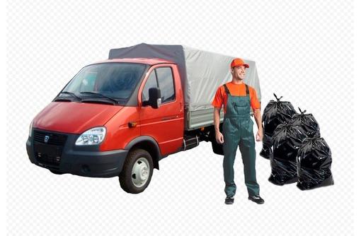 Погрузка и вывоз строительного мусора, фото — «Реклама Алупки»