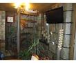 Сдам 2-комнатные аппартаменты  в Ялте, фото — «Реклама Ялты»
