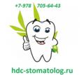 Thumb_big_stomadont-e1492970954345