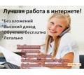 Thumb_big_habarovsk-administrator_internet-magazina_264322