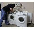 Ремонт стиральных машин в день обращения. - Ремонт техники в Керчи