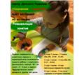 """Центр Детского Развития """"Одуванчик"""" - Детские развивающие центры в Симферополе"""