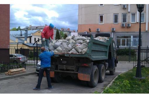 Вывоз грунта и строительного мусора, фото — «Реклама Алушты»