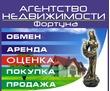 Оценка недвижимости г. Красноперекопск, фото — «Реклама Красноперекопска»