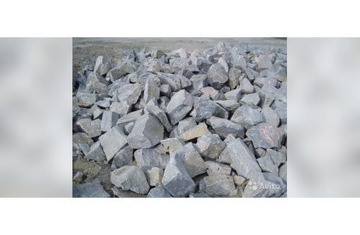 Бут Бутовый камень шархинский карьер с доставкой по всему ЮБК, фото — «Реклама Алушты»