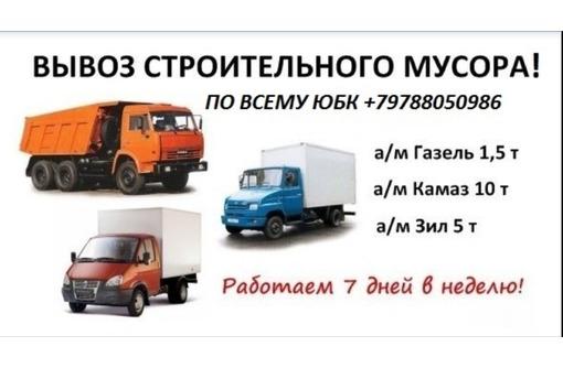 Вывоз грунта и строительного мусора в Ялте Алуште гаспре Алупке всему ЮБК без исключения, фото — «Реклама Алушты»