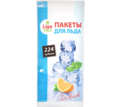 Пакеты для льда тм Liga pak 224 кубика оптом - Хозтовары в Симферополе