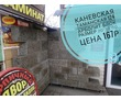 Арболитовые Блоки, Производство Арболита, фото — «Реклама Феодосии»