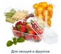 Контейнер для ягод и фруктов Пр-КФ-55 - Посуда в Симферополе