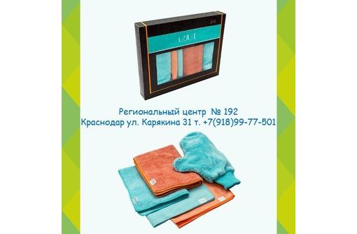 Гринвей - Набор Aquamagic UJUT для ухода за домом, фото — «Реклама Севастополя»