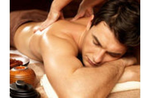 Общий-классический массаж всего тела., фото — «Реклама Севастополя»