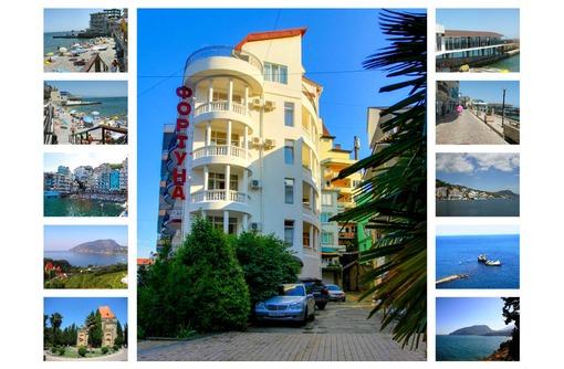 Поселок Утес Крым снять жилье отель Фортуна, фото — «Реклама Алушты»