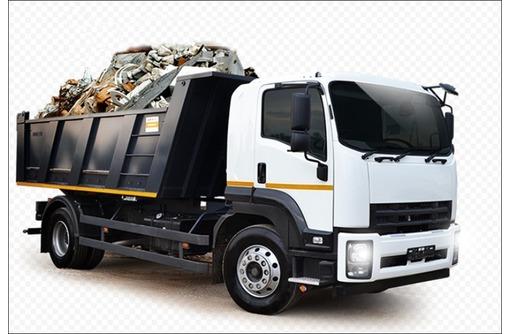 Ялта - вывоз мусора, грунта..., фото — «Реклама Алушты»