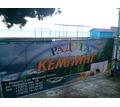 кемпинг Радуга отдых в Крыму на первой линии - Отдых, туризм в Алуште