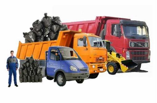 Погрузка и вывоз строительного мусора, фото — «Реклама Алушты»