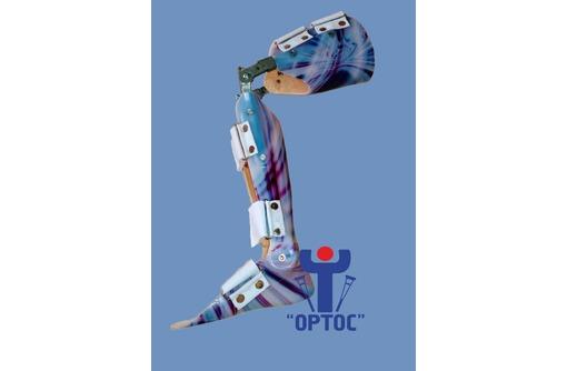 Аппарат на всю ногу. Ортезы Крыма, фото — «Реклама Севастополя»