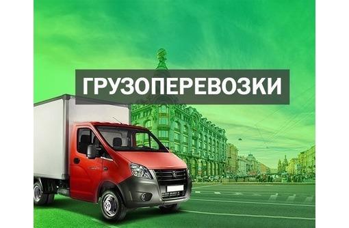 Демонтажные работы, вывоз мусора, грунта..., фото — «Реклама Партенита»