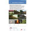 Thumb_big_screenshot_2019-06-17-01-18-18-701_com.vkontakte.android