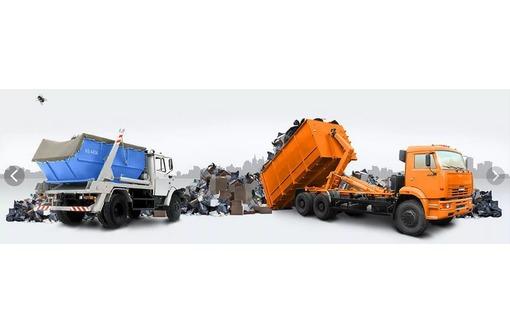 Демонтажные работы, вывоз мусора, грунта..., фото — «Реклама Алушты»