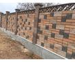 Заборы из французского камня в Севастополе – безупречный результат от настоящих профессионалов, фото — «Реклама Севастополя»