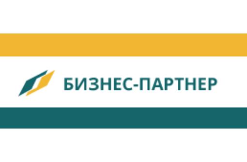 """Бухгалтерские услуги от компании """"Бизнес-партнер"""" в Севастополе, фото — «Реклама Севастополя»"""