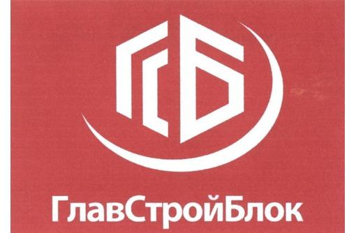 Газобетон, Газоблок от производителей . Доставка в Крым  и Севастополь., фото — «Реклама Севастополя»