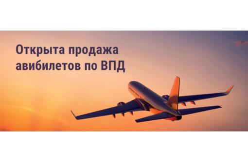 Оформление ВПД МО И МВД В Севастополе, фото — «Реклама Севастополя»