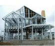строительство зданий из профиля ЛСТК, фото — «Реклама Севастополя»