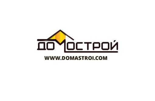Плиточник в компанию по ремонту квартир, фото — «Реклама Севастополя»