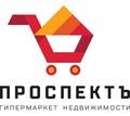 Помогу бесплатно продать Вашу квартиру! - Услуги по недвижимости в Крыму