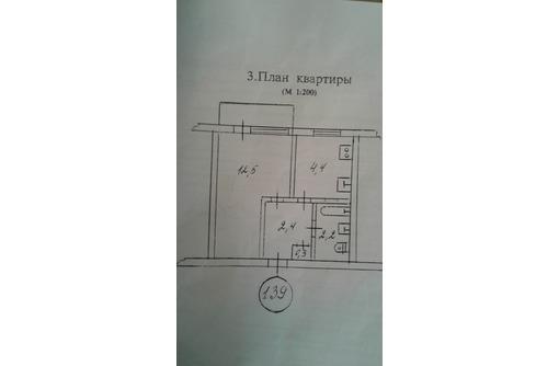 Срочно продается 1-комнатная квартира! НЕдорого!!, фото — «Реклама Севастополя»