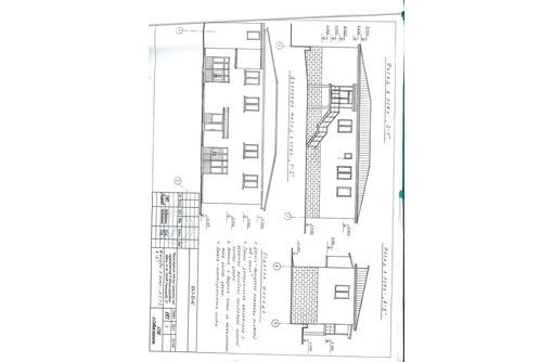 продам производственное помещение 230м кв, 7 сот. ОСЗ. 14 млн руб, фото — «Реклама Севастополя»