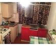 Сдаётся 1- комнатная квартира в частном доме по ул.Багрия, фото — «Реклама Севастополя»