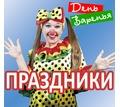 Thumb_big_detskie_prazdniki_dv
